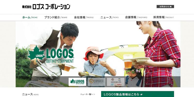 ロゴス公式サイト