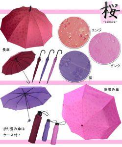 magic-umbrella