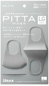 PITTA-MASK-LIGHTGRAY