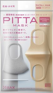 PITTA-MASK-SMALLCHIC