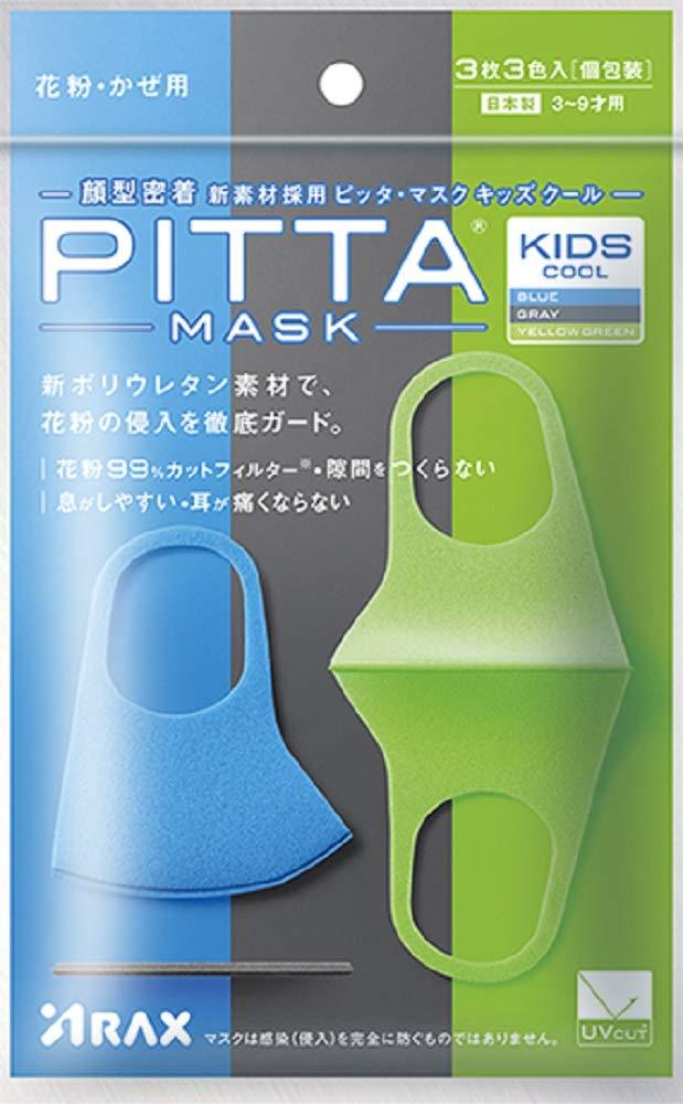 PITTAMASK-KIDS-COOL